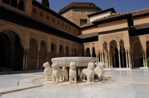 Patio de los Leones (inside the Nasrid Palaces)